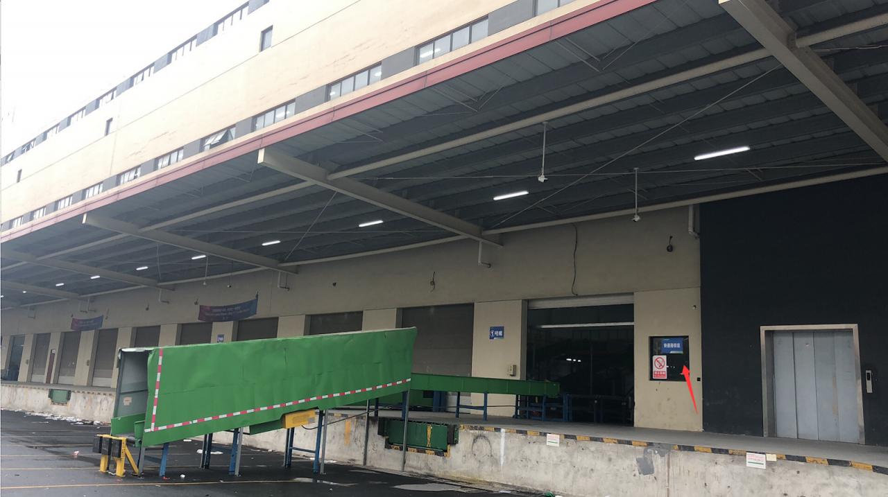 Shopee设立杭州萧山燕文自送集运点